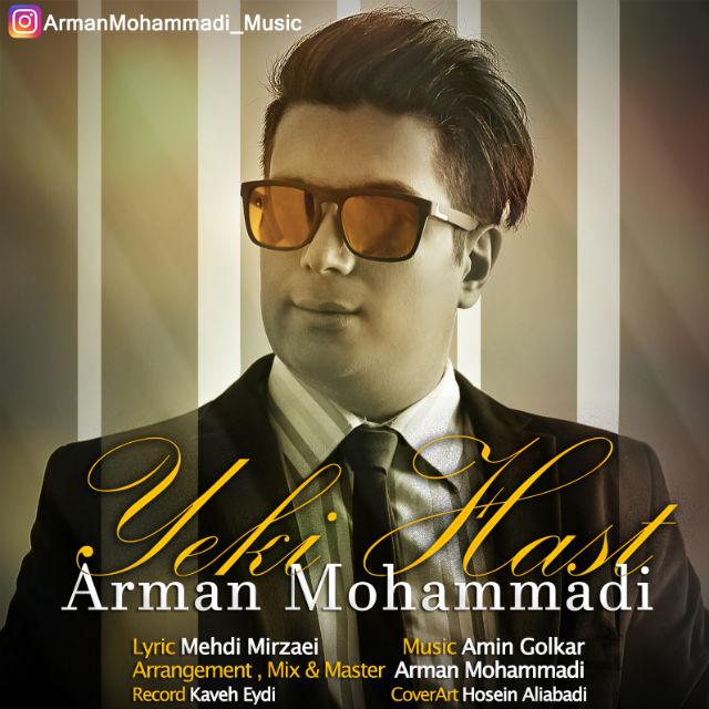 آرمان محمدی یکی هست