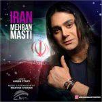 مهران مستی ایران