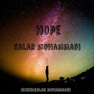 سالار محمدی Hope
