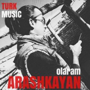 آرش کایان اولرم