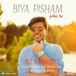 علی بهمنی بیا پیشم