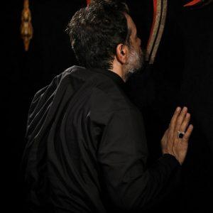 محمود کریمی شب 21 رمضان 96
