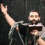 جواد مقدم شب 21 رمضان 96