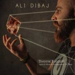علی دیباج دیوونه بودم