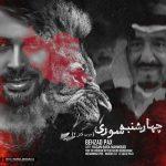 بهزاد پکس عرب کش 2