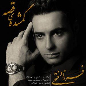 فرزاد فتحی گمشده ی قصه