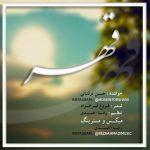 حسین ترشانی قهری