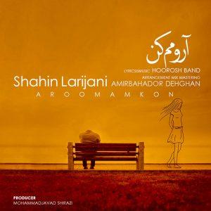 شاهین لاریجانی آرومم کن