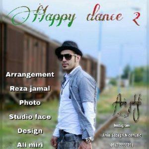 امین صادقی Happy Dance 2