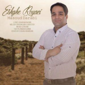مسعود دارابی عشق رویایی