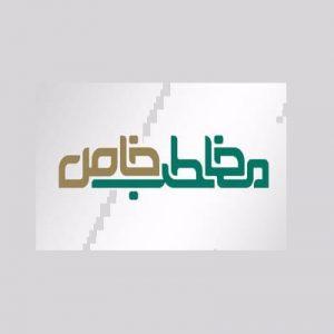 علی اکبر قلیچ مخاطب خاص