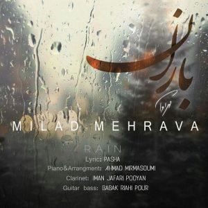 میلاد مهرآوا باران