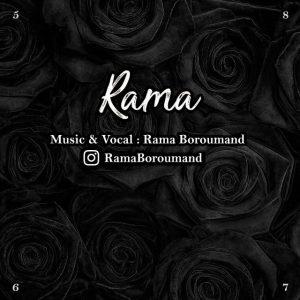 راما چی شد نموندی