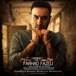 فرهاد فاضلی محکوم