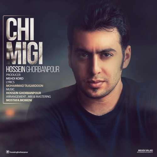 https://ahaang.com/wp-content/uploads/2017/08/Hosein-Ghorbanpour-Chi-Migi.jpg