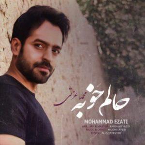 محمد عزتی حالم خوبه