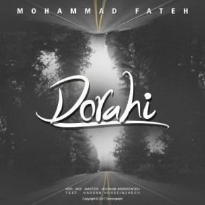 محمد فاتح دوراهی