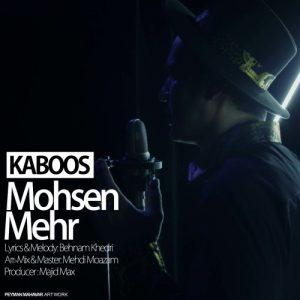 محسن مهر کابوس