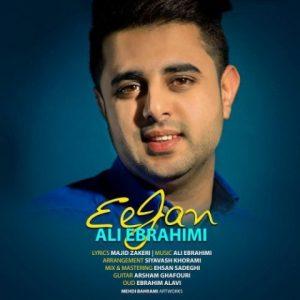 علی ابراهیمی ای جان