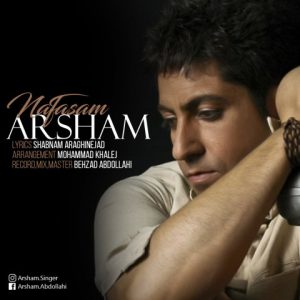 آرشام نفسم