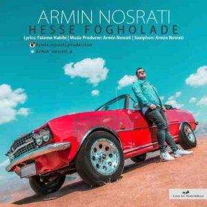 آرمین نصرتی حس فوق العاده