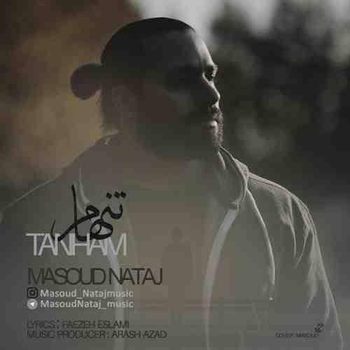 مسعود نتاج تنهام