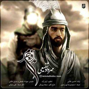 مهرداد شفیعی مدافع حرم