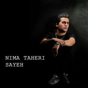 نیما طاهری سایه