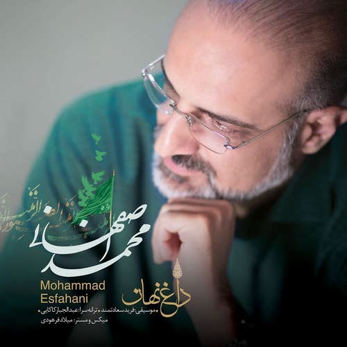 دانلود موزیک ویدیو محمد اصفهانی داغ نهان
