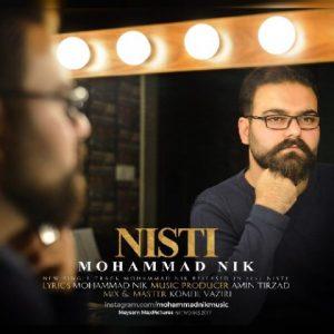 محمد نیک نیستی