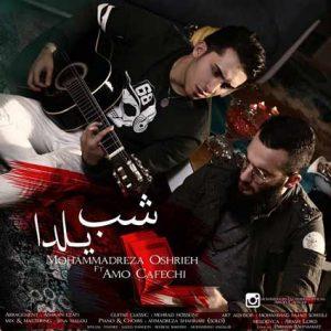 محمدرضا عشریه شب یلدا
