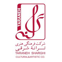 موسسه فرهنگی هنری ترانه شرقی