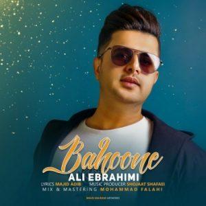 علی ابراهیمی بهونه