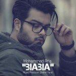 محمد آریا بیا بیا