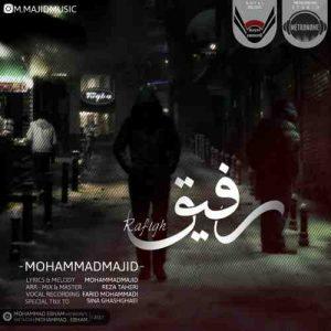 محمد مجید عباسی رفیق