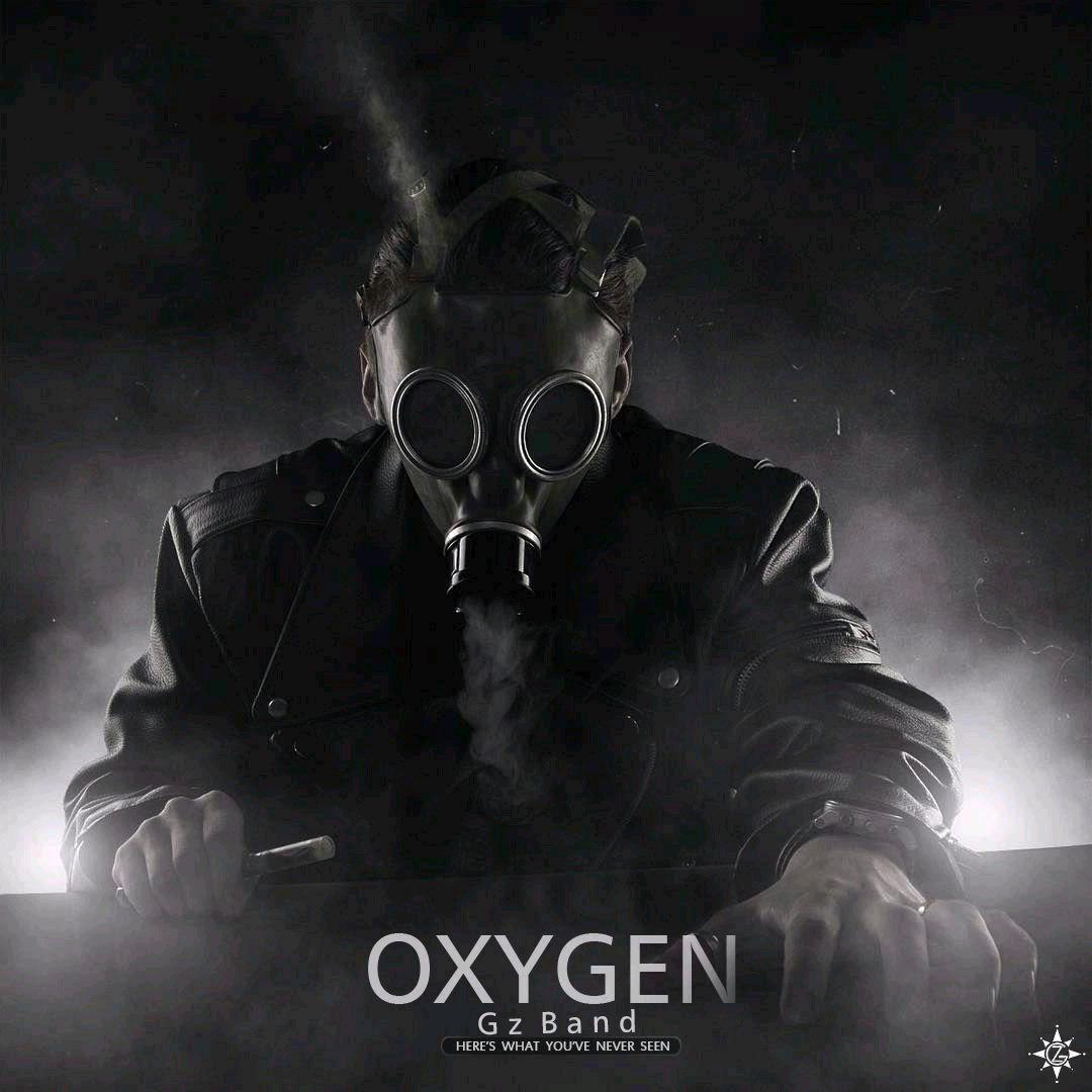 جیز باند اکسیژن