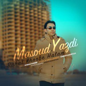 مسعود یزدی باهات خوبه حالم