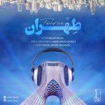 میلاد بیضا تهران