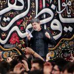محمدرضا طاهری ایام فاطمیه 96