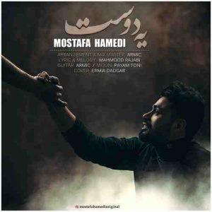 مصطفی حامدی یه دوست