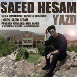 سعید حسام یزد