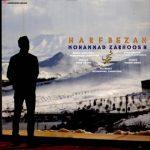 محمد زرنوش حرف بزن