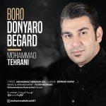 محمد تهرانی برو دنیا رو بگرد