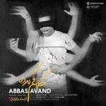 عباس آوند کلافم کرده