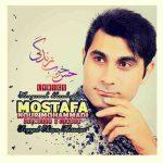 مصطفی نورمحمدی حس خوب زندگی