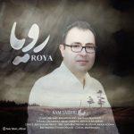 سام طاهری رویا
