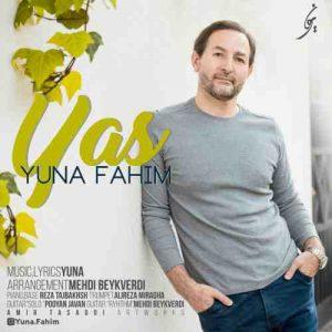 یونا فهیم یاس