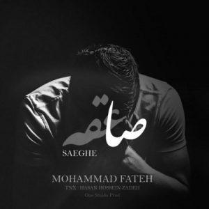 محمد فاتح صاعقه
