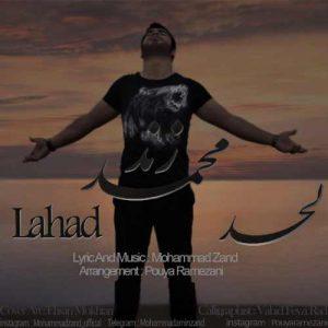 محمد زند لحد