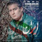 بهنام غلامی ایران